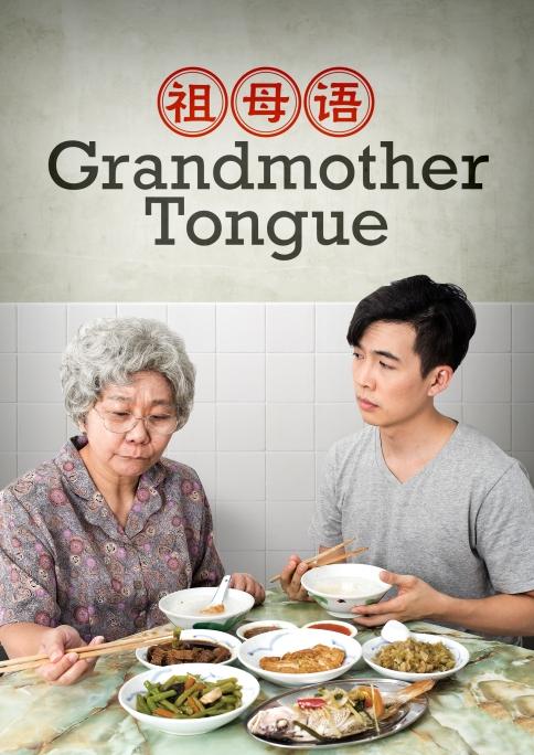 Grandmother Tongue (image + masthead).jpg